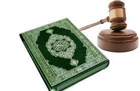 Sharia court sentences nine (9) to death for blasphemy
